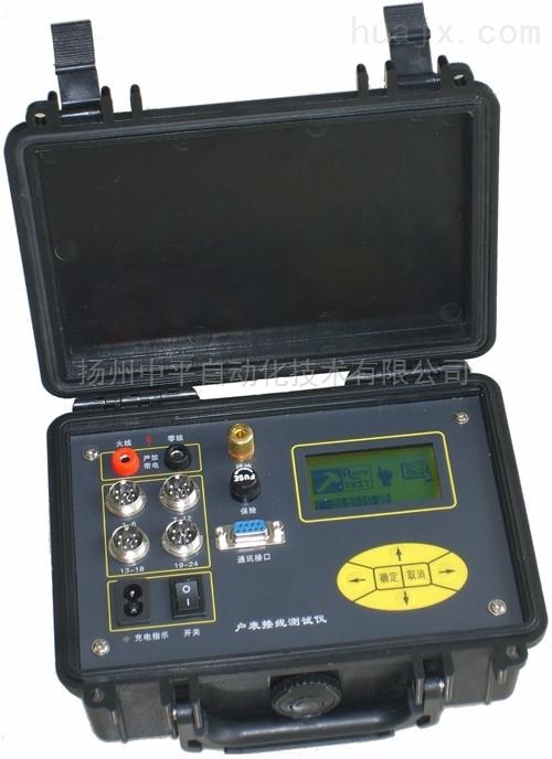 户表接线测试仪承装修试设备