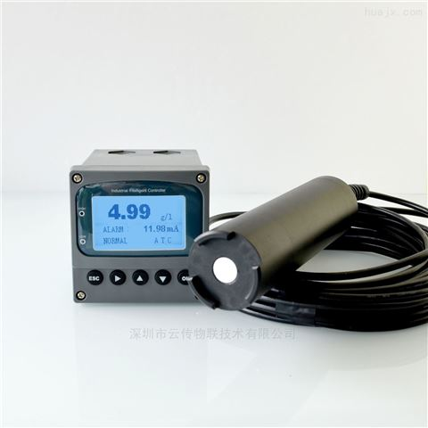 工业在线污泥浓度控制器 污泥SS浓度检测仪