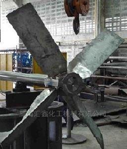 磁力搅拌装置分类,搅拌桨类型