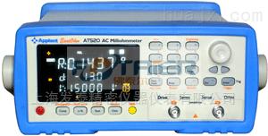 电池内阻测试仪AT521