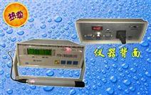 FYTH-2智能温湿度记录仪