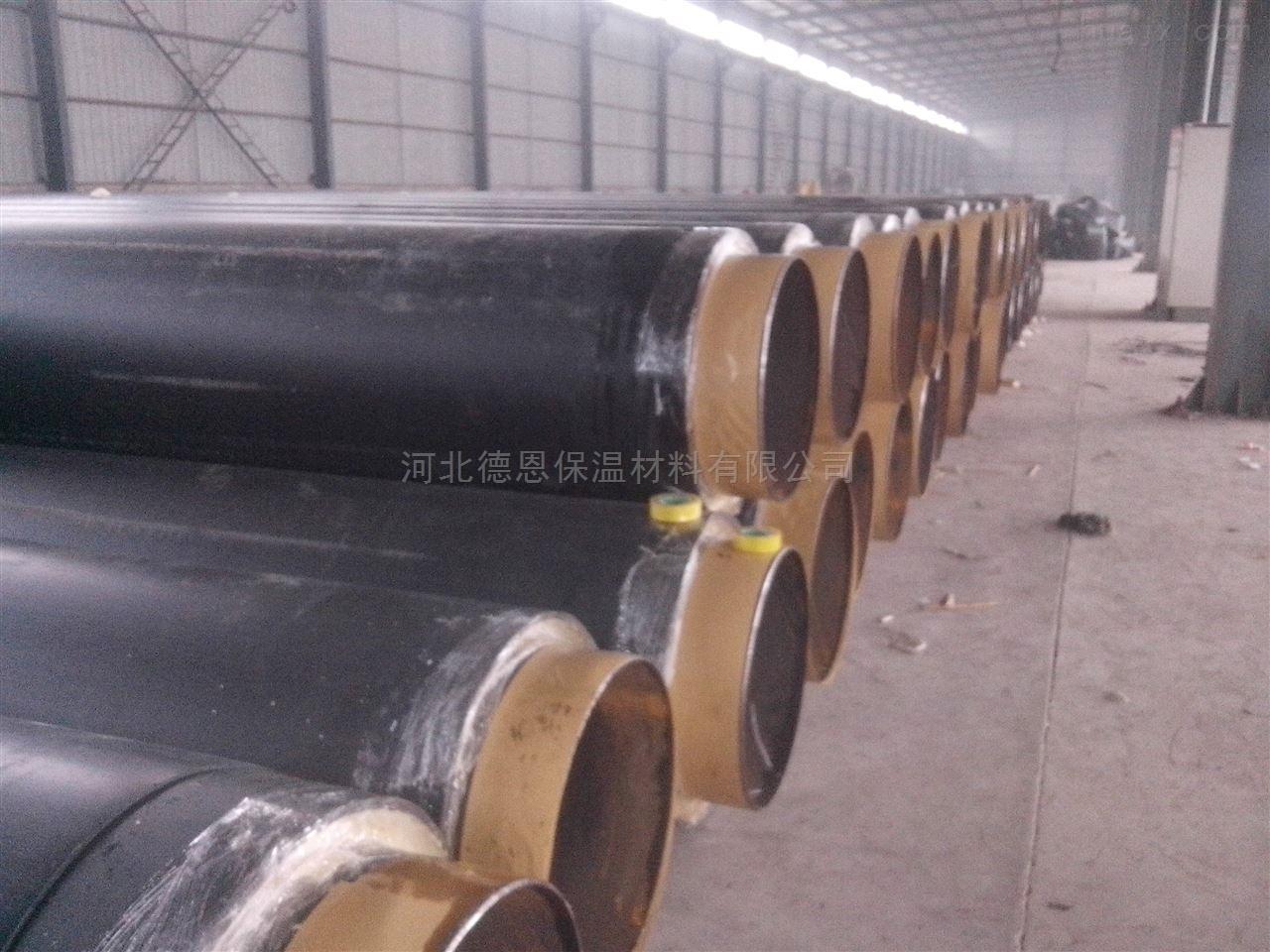 管中管直埋预制蒸汽管  耐高温钢套钢管道