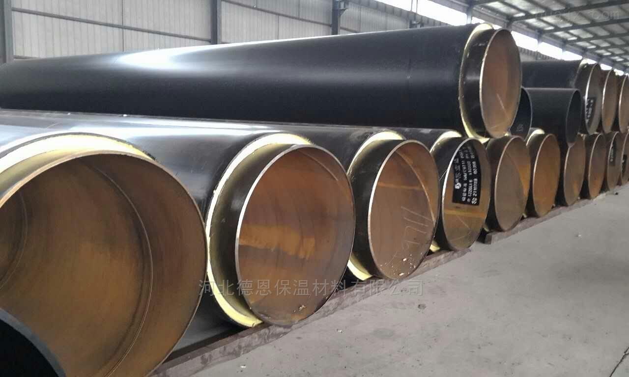 直埋式蒸汽管直销 耐高温发泡管厂家报价