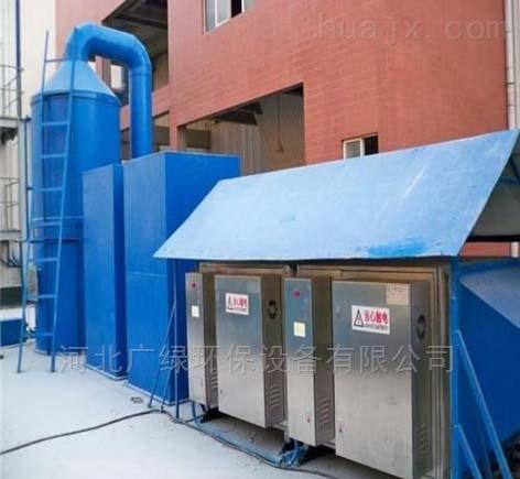 山东塑料包装厂有机溶剂回收处理系统