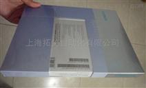 供应西门子Windows 2006 网卡驱动程序