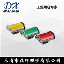 生产厂家BFD5800强光防爆方位灯