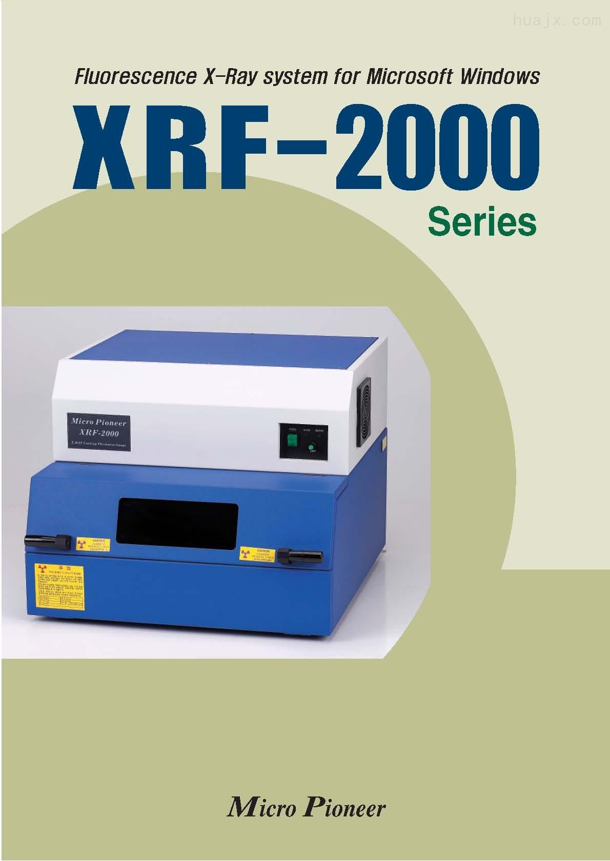 温州X射线膜厚测试仪
