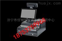 济宁英文收银软件
