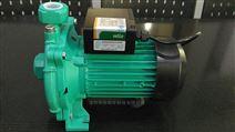 家用循环泵、增压泵选择