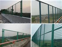 桥梁防抛网(高速防护网、高速护栏网)