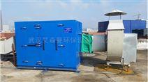 武汉化学工业废气处理 厂家