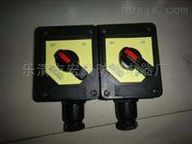 防爆防腐单联双控制照明开关CBZM8060