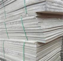 橡塑保温板与聚乙烯保温材料区别