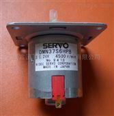 SERVO伺服电机