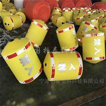 珠江航道抬缆浮 塑料橄榄状水面警示浮球