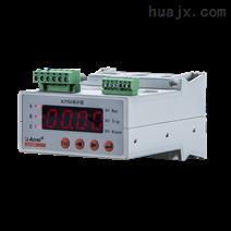 ALP300-100简易型安装智能化电机保护器