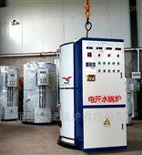 合肥速冻食品厂用SK-24D双舱电开水炉