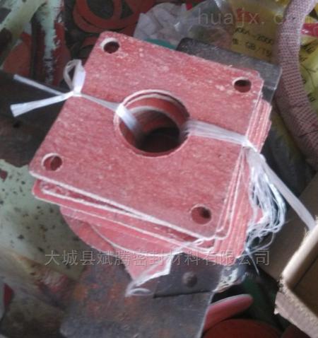 广州番禹石棉橡胶垫片