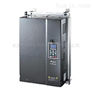 武汉台达CT2000系列 高防护型变频器