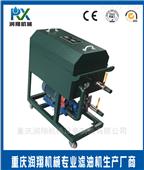 板框式滤油机,厂家直销