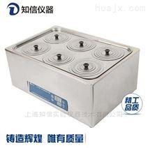上海知信6孔恒温水浴锅