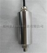 ST-3振动速度传感器、振动变送器