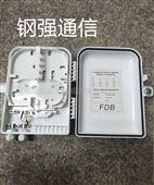 12芯外贸分纤箱