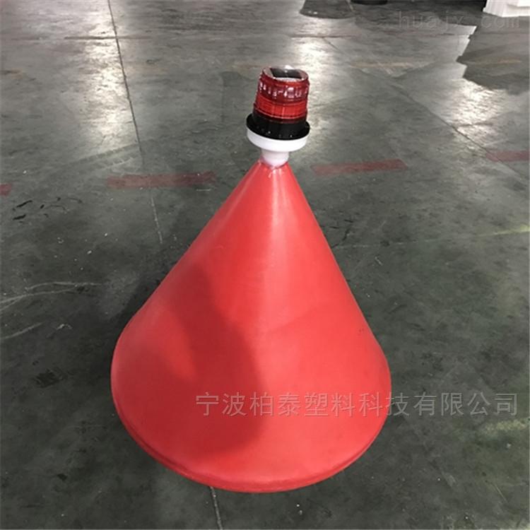 锥形700*900浮标 航道警示1.4米锥形浮体