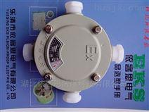 BHD51-DN25三通平盖防爆过线盒