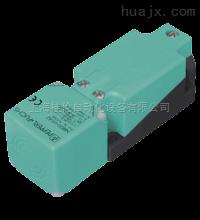 感应传感器NBN 40-U1-E2