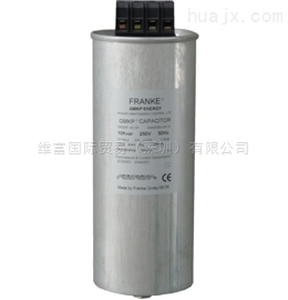 德国FRANKE滤波器控制器