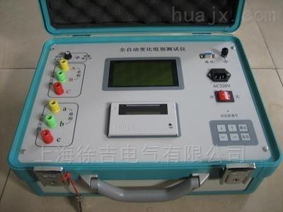 XJ-BZ+ 银川特价供应变压器变比测试仪