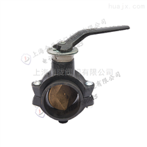 D81X700沟槽式中线蝶阀
