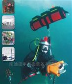 水下破拆工具组 潜水救援装备