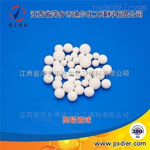 瓷球生产流程