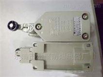 防爆行程开关BZX8077-20