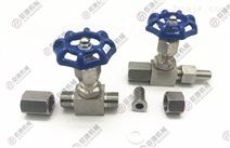 不锈钢压力表针型阀、GJ21针型截止阀