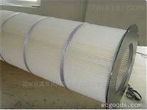 自洁式空气除尘滤筒工作原理更换时间