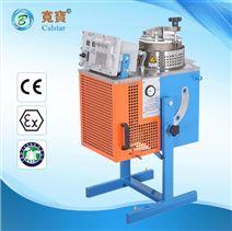 正己烷废溶剂回收装置