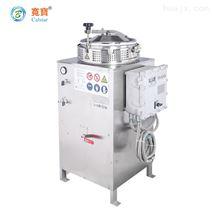 宽宝松节油废溶剂回收机