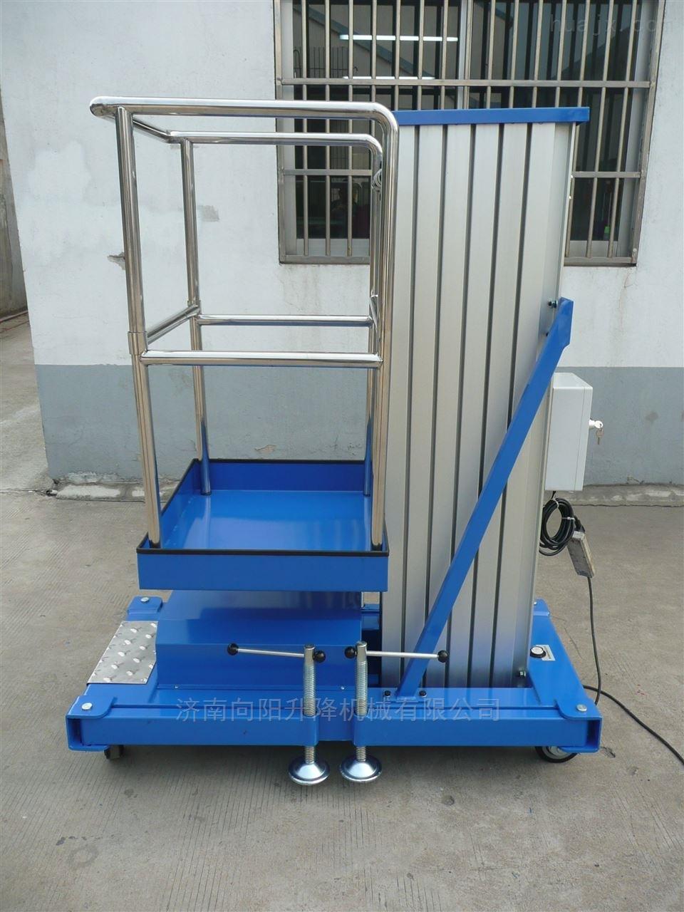 安徽合肥单柱铝合金升降机,移动升降平台