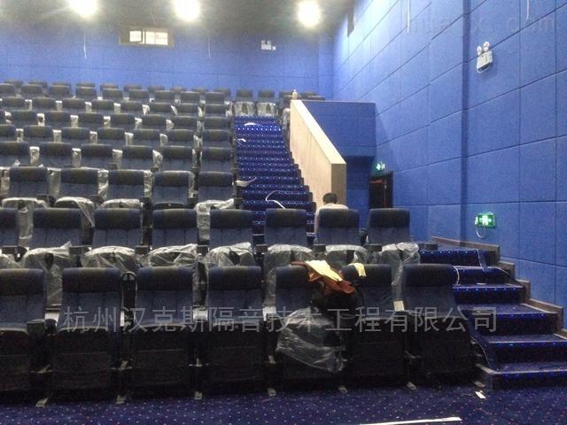 电影院声学装修,影院吸隔音设计
