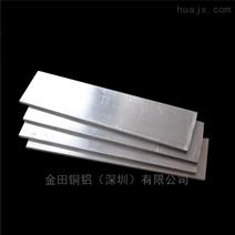 4032铝排-7075精密耐磨损铝排,6082超宽排