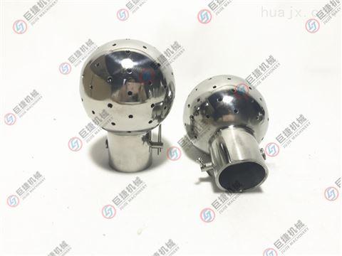 360度旋转双卡清洗球 不锈钢罐体清洗器