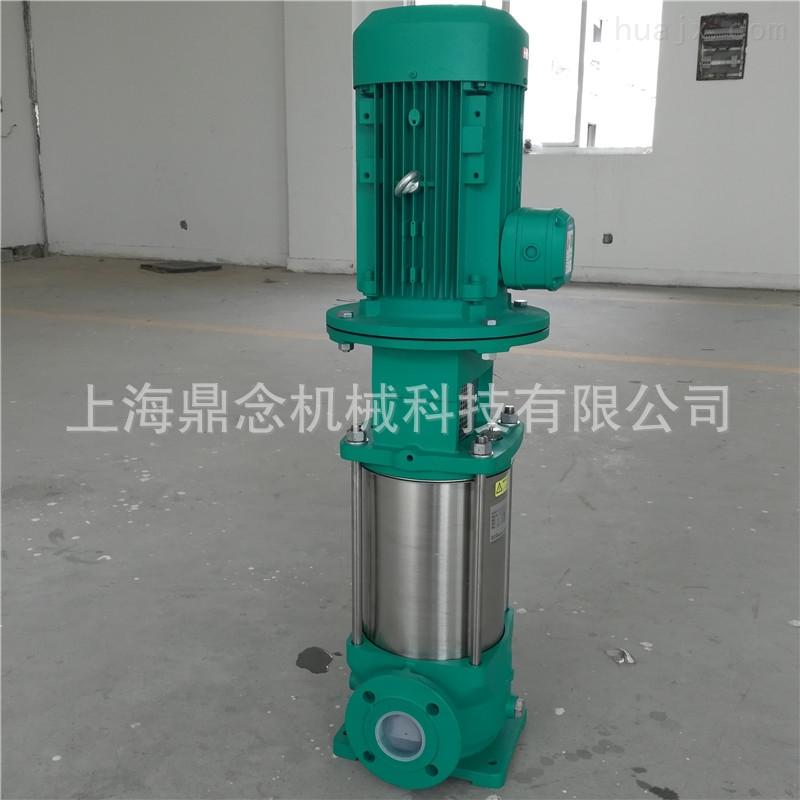威乐水泵 MVI405立式不锈钢管道增压泵
