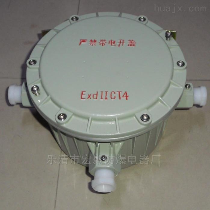 防爆整流器箱BAZ51-125w