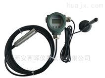 NB-LOT,GPRS,无线液位传感器 变送器