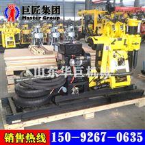 轮式勘探钻机200米型行走式液压凿岩钻机