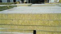 焦作防潮岩棉复合板,厂家报价