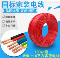 5*1.5耐高温KFFP控制电缆 国标KFF电缆